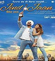 Jind Jaan 2019 Punjabi Film
