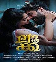 Luca 2019 Malayalam Film
