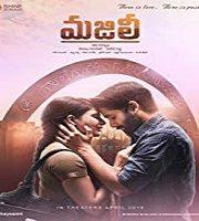 Majili 2020 Hindi Dubbed Film