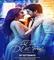 Pal Pal Dil Ke Paas 2019 Hindi Film