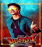 Pattas 2020 Tamil Film