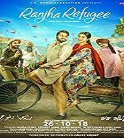 Ranjha Refugee 2018 Punjabi Film