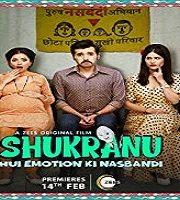 Shukranu 2020 Hindi Film