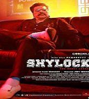 Shylock 2020 Malayalam Film