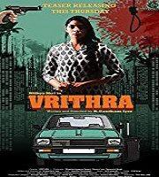 Vrithra 2019 Kannada Film