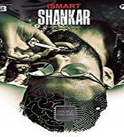 iSmart Shankar 2020 Hindi Dubbed Film