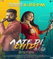 Aate Di Chidi 2018 Punjabi Film 123movies