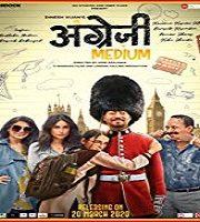 Angrezi Medium 2020 Hindi Film 123movies