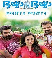 Bhaiyya Bhaiyya 2020 Hindi Dubbed Film 123movies