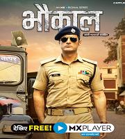 Bhaukaal 2020 Hindi Season 1 Complete Web Series 123movies