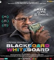 Blackboard vs Whiteboard 2019 Hindi Film 123movies