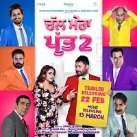 Chal Mera Putt 2 (2020) Punjabi Film 123movies