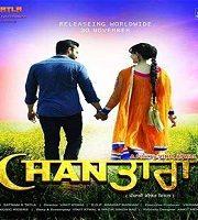 Chan Tara 2018 Punjabi Film 123movies