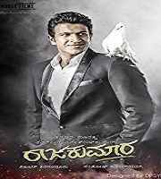 Daring Raajakumara 2020 Hindi Dubbed Film 123movies