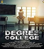 Degree College 2020 Telugu Film