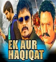 Ek Aur Haqeeqat 2020 (Seetharama Raju) Hindi Dubbed Film 123movies