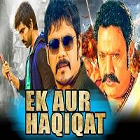 Ek Aur Haqeeqat 2020 (Seetharama Raju) Hindi Dubbed Film 123movies