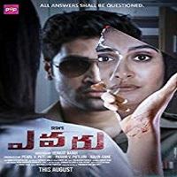 Evaru 2020 Hindi Dubbed Film 123movies