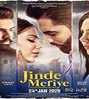Jinde Meriye 2020 Punjabi Film 123movies