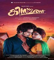 Kismath 2020 Hindi Dubbed Film 123movies