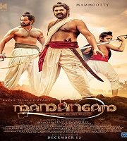 Mamangam 2020 Hindi Dubbed Film 123movies
