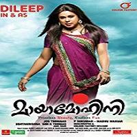 Mayamohini 2020 Hindi Dubbed Film 123movies