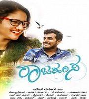Rajahamsa 2020 Hindi Dubbed Film