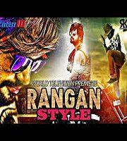 Rangan Style 2020 Hindi Dubbed Film 123movies
