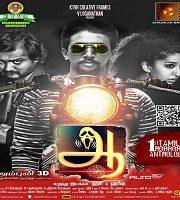 Rooh Ki Aaaah 2020 Hindi Dubbed Film 123movies