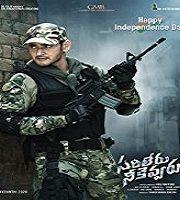 Sarileru Neekevvaru 2020 Telugu Film