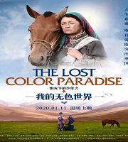 The Lost Color Paradise 2020 Film 123movies