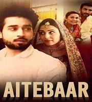 Aitebaar 2017 Pakistani Film 123movies