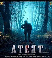 Ateet 2020 Hindi Film 123movies