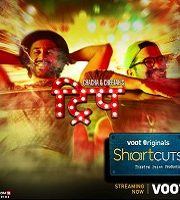 Chacha and Cheetahs Trip 2019 Voot Shortcuts Film 123movies