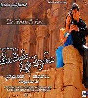 Cheluveye Ninna Nodalu 2020 Hindi Dubbed Film 123movies