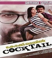 Cocktail 2020 Hindi Dubbed Film 123movies
