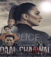 Daal Chaawal 2019 Pakistani Film 123movies