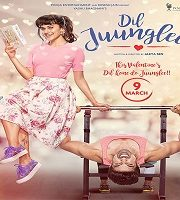 Dil Juunglee 2018 Hindi 123movies Film