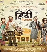 Hindi Medium 2017 Hindi Film 123movies