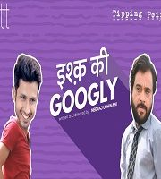 Ishq Ki Googly 2019 Voot Shortcuts Film 123movies