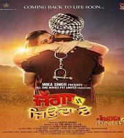 Jagga Jiunda E 2018 Punjabi Film 123movies