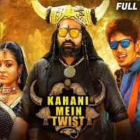 Kahaani Mein Twist 2020 Hindi Dubbed Film 123movies