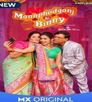 Mannphodganj Ki Binny 2020 Hindi Season 1 Complete MX Web Series 123movies
