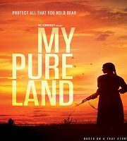 My Pure Land 2017 Pakistani Film 123movies