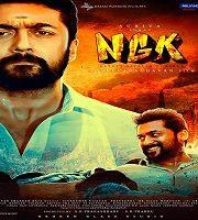 NGK 2019 Telugu Film 123movies