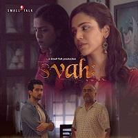 Svah So Be It 2018 Short Hindi Film 123movies