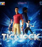 Tick Tock 2018 Pakistani Film 123movies