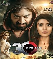 30 Minutes 2016 Hindi 123movies Film