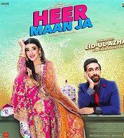 Heer Maan Ja 2019 Pakistani 123movies Film