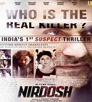 Nirdosh 2018 Hindi 123movies Film